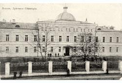 Pskov. Theological Seminary