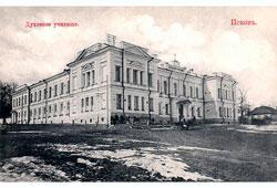 Pskov. Theological College