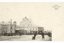 Pskov. City square