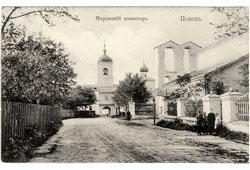 Pskov. Mirozhsky Monastery