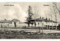 Pskov. Post station 'Crosses'