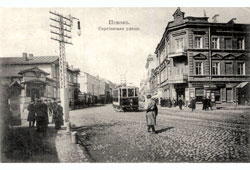 Pskov. Sergievskaya street
