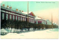 Pskov. Headquarters of the Irkutsk Regiment