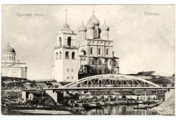 Pskov. Trinity Bridge