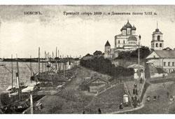 Pskov. Trinity Cathedral