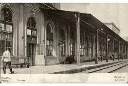 Pskov. Railway station