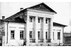Rostov. The house on Pokrovskaya street, 1910s