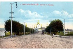Rostov. Road to the Kremlin, 1910s