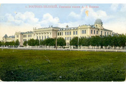 Rostov. Gymnasium named AL Kekin, 1910s