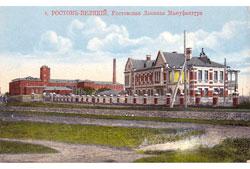 Rostov. Rostov Linen Manufactory (ROLMA), 1900