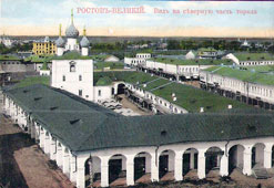 Rostov. View on the northern part of the city, 1910s