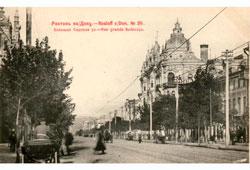 Rostov-on-Don. Bolshaya Sadovaya street