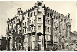 Rostov-on-Don. Hotel Astoria