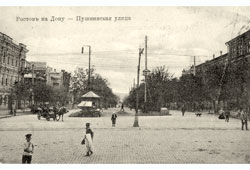 Rostov-on-Don. Pushkinskaya street