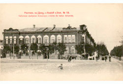 Rostov-on-Don. Tobacco Factory of Aslanidi