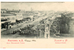 Rostov-on-Don. View of Moscowsaya street, 1903