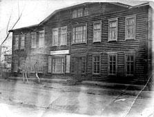 Rubtsovsk. Kirovskaya school, 1960