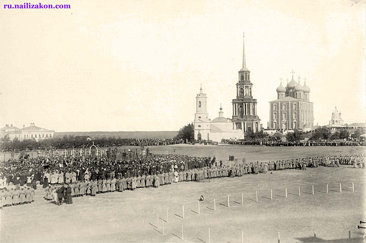 Ryazan. Celebration of the 800th anniversary of the city