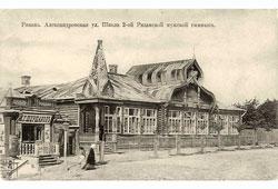 Ryazan. Aleksandrovskaya street, 1905