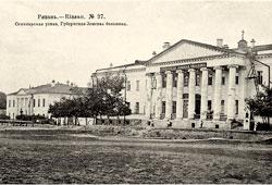 Ryazan. County Zemskaya Hospital, 1917