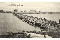 Ryazan. Pontoon bridge on the river Oka, 1910