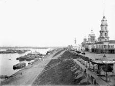 Rybinsk. Embankment, 1894