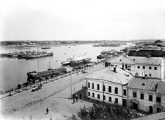 Rybinsk. The panorama of the city