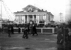 Salavat. The tribune on Stalin's Square, 1953