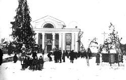 Salavat. Christmas tree at Komsomolskaya Square, 1957