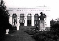 Salavat. The cinema 'Komsomolets' in 1968