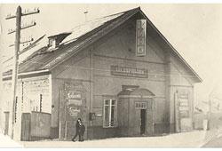 Salekhard. Movie Theater 'Polar'