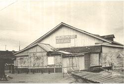Salekhard. Club of Woodworking Plant