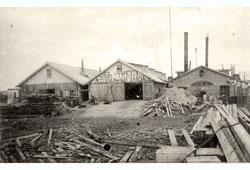 Salekhard. Sawmill plant of Ob'trest