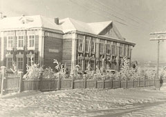 Salekhard. Elementary School, 1949
