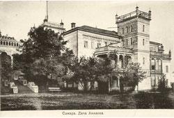 Samara. Villa of Annaev 1910