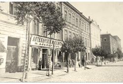 Samara. House of Vinnik, 1917