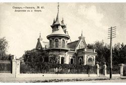 Samara. Dvoryanskaya Street