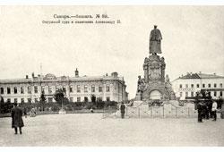 Samara. County court