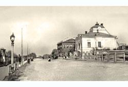 Samara. Mansion of Aref'ev, 1900