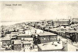 Samara. Panorama of the city, 1894