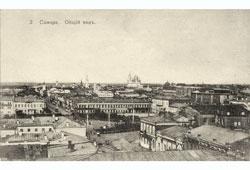Samara. Panorama of the city, 1915