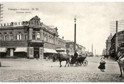 Samara. Panskaya Street