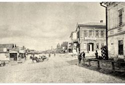 Samara. The crossroads of the Zavodskaya and the embankment, 1913
