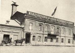 Samara. Agency, 1910