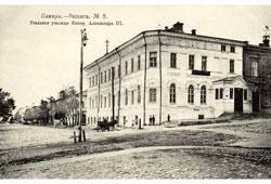 Samara. The Real College, 1908