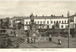 Samara. The Public Garten, 1910