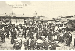 Samara. Troitskiy Bazaar, 1917
