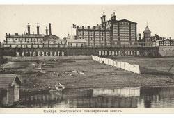 Samara. Zhigulevsky brewery, 1909