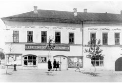Saransk. 'Household goods' store on the street Tolstoy, circa 1960's