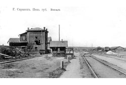 Saransk. The first railway station